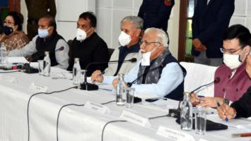 Haryana Free Tablet Scheme