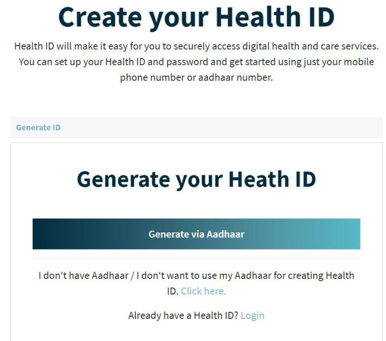 Health ID Card Generation NDHM