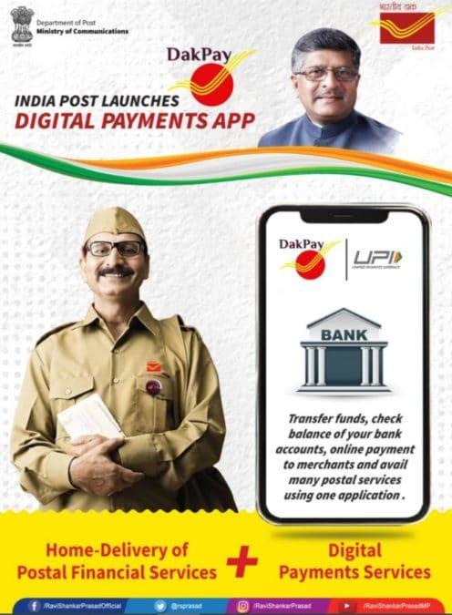 India Post DakPay Digital Payment App