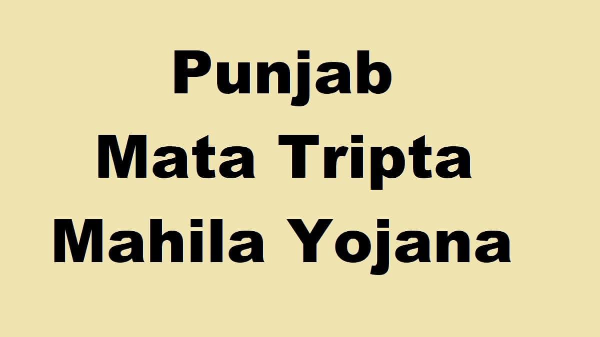 Mata Tripta Mahila Yojana