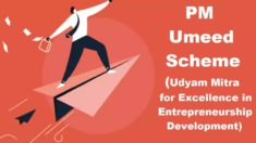 PM Umeed Scheme 2020-2021 – Udyam Mitra for Excellence in Entrepreneurship Development