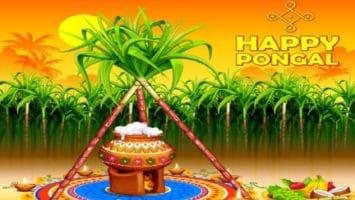 Pongal Gift Scheme Tamil Nadu