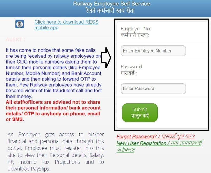Railway Employee Self Service Login