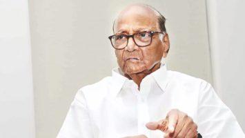 Sharad Pawar Gram Samridhi Yojana