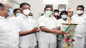 TN Amma Mini Clinic Scheme