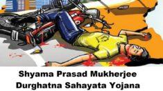 Dr. Shyama Prasad Mukherjee Durghatna Sahayata Yojana (Accident Insurance) in Haryana