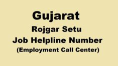 Gujarat Rojgar Setu Job Helpline Number | Employment Call Centre for Youths