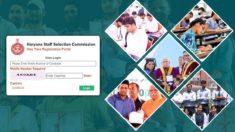 [HSSC] Haryana One Time Registration Portal for Govt. Job Aspirants at onetimeregn.haryana.gov.in