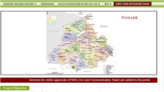 [OBPAS] Punjab Enaksha Portal – Naksha Pass Fees / House Map Approval Online