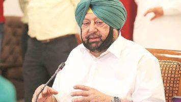 Punjab Free Sanitary Napkin Scheme
