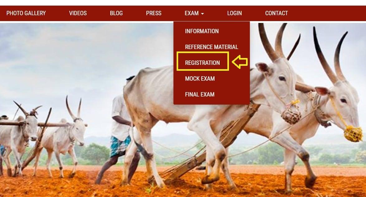 Rashtriya Kamdhenu Portal Apply Online