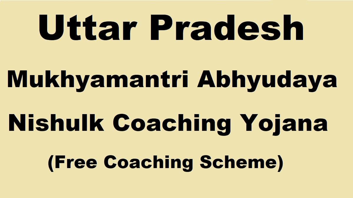 UP Mukhyamantri Abhyudaya Yojana Apply