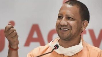 UP Swami Vivekananda Etihasik Paryatan Yatra Yojana Apply Online