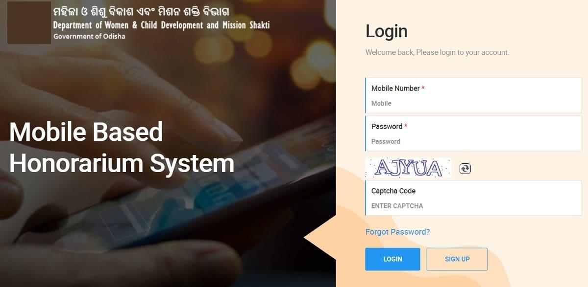 e-Manadeya Odisha Login Homepage