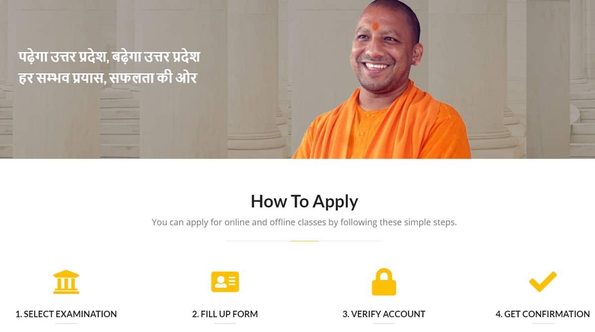 How To Apply Abhyudaya Yojana