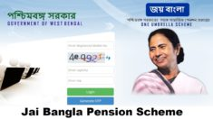 [Apply] WB Jai Bangla Pension Scheme 2021 Online Registration | Joy Bangla Application Form PDF