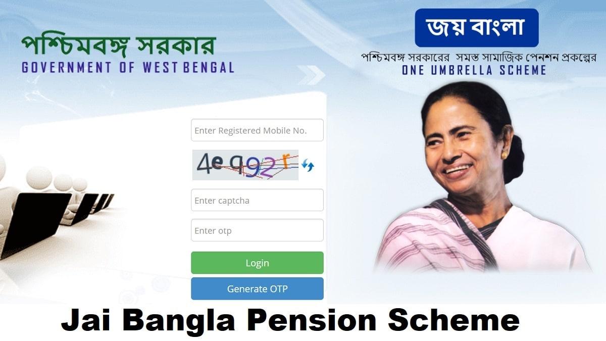 Jai Bangla Pension Scheme Apply