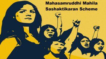 Mahasamruddhi Mahila Sashaktikaran Scheme