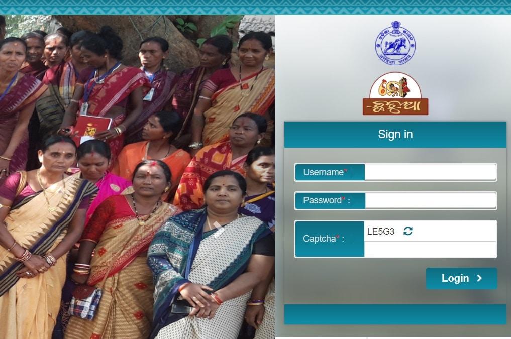 Odisha Mo Chhatua Application Login