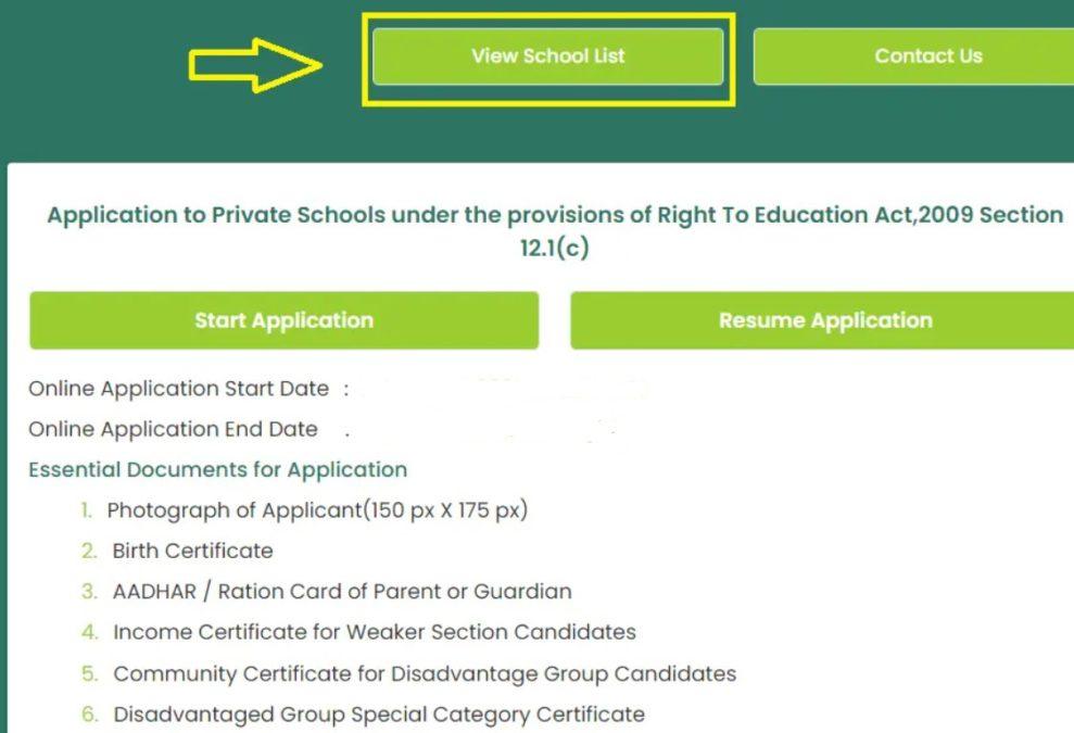 RTE Tnschools Gov 2021 School List