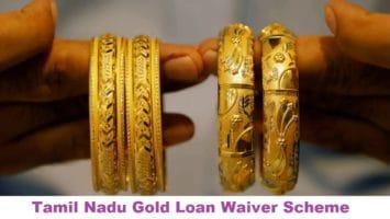 Tamilnadu Gold Loan Waiver Scheme