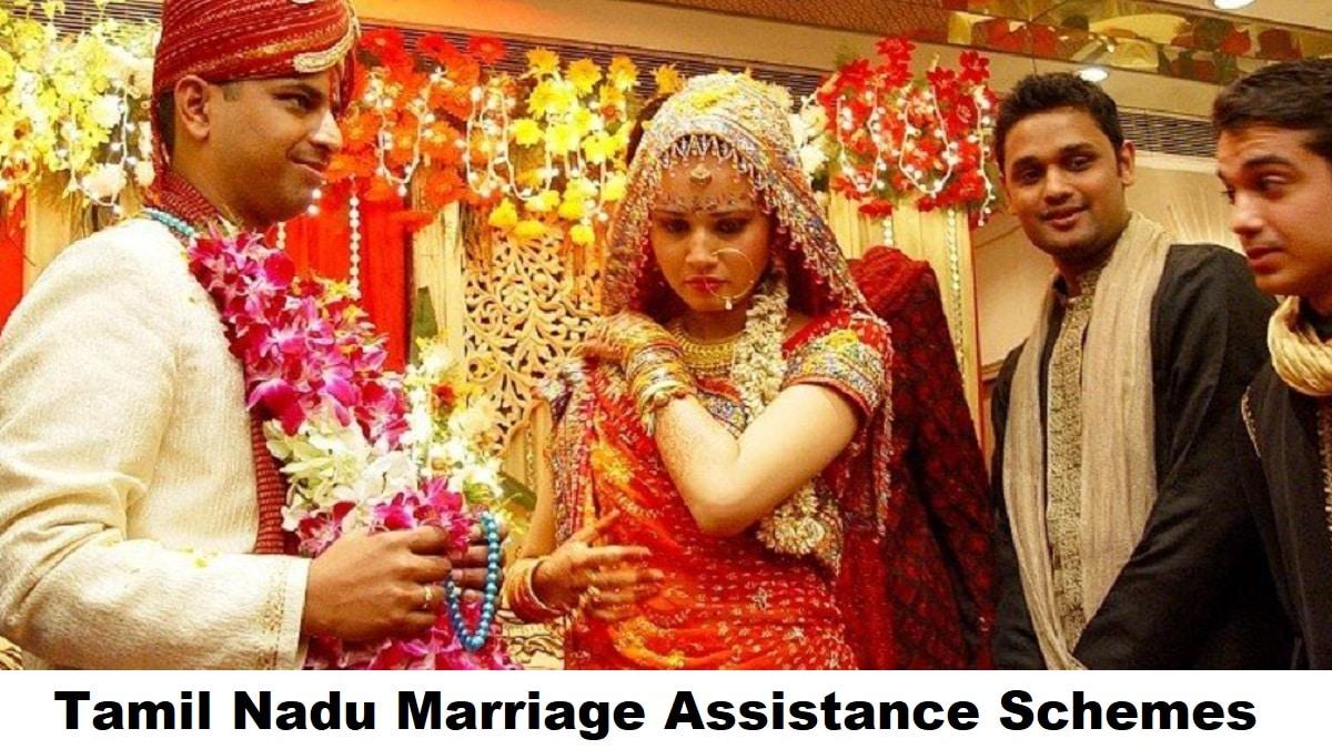 TN Marriage Assistance Schemes Apply Online