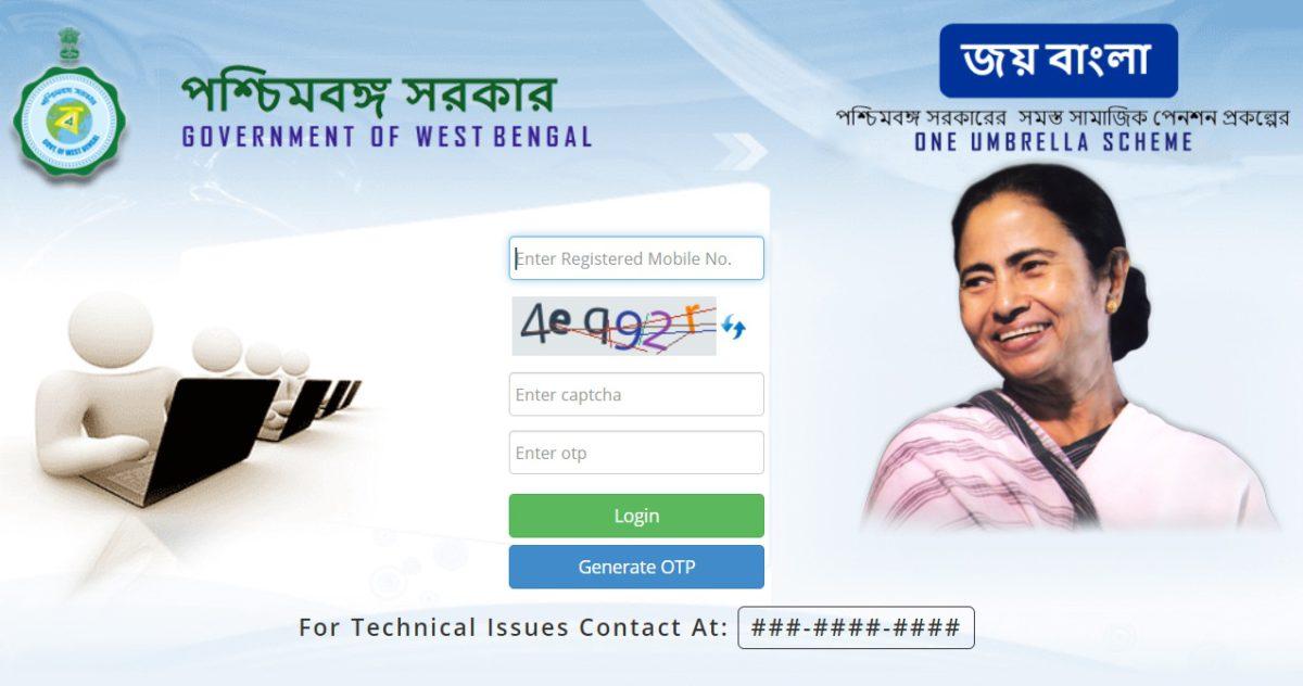 WB Jai Bangla Pension Scheme Online Registration