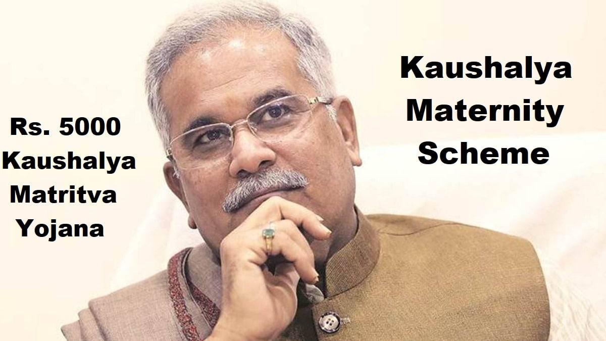 CG Kaushalya Maternity Scheme