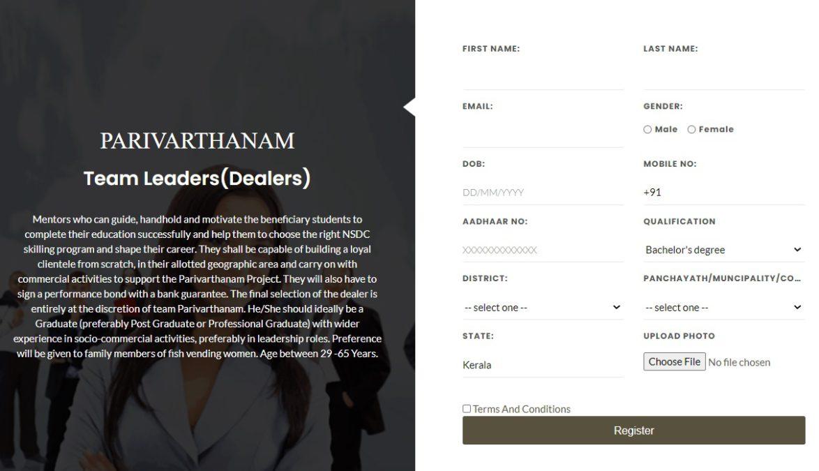 Dealer Mimi Fish Registration Parivarthanam Pariyojana Portal