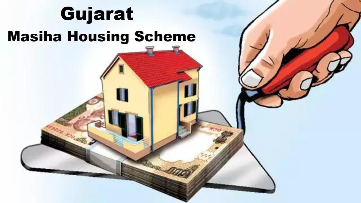 Gujarat Masiha Housing Scheme Apply