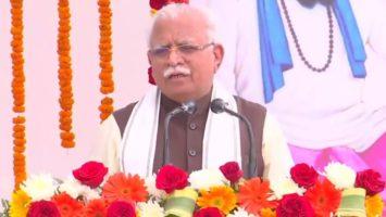 Haryana Mukhyamantri Antyodaya Parivar Utthan Yojana