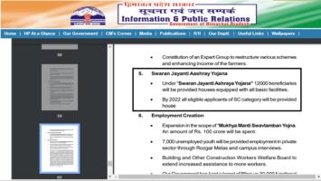 HP Swaran Jayanti Ashraya Yojana Apply Form
