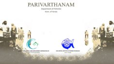 Kerala Parivarthanam Scheme Portal Registration 2021 at parivarthanam.org to Boost Fishermen's Livelihood