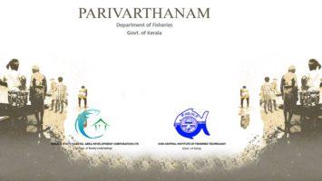 Kerala Parivarthanam Scheme Portal Registration Online