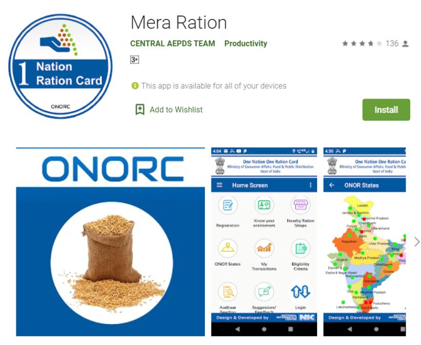 Mera Ration App Download Google Play Store