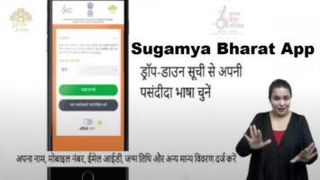 Sugamya Bharat App Google Play Store