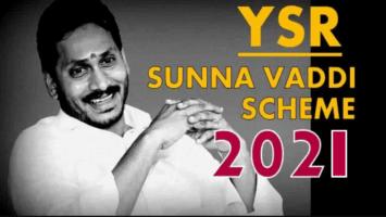 AP YSR Sunna Vaddi Panta Runalu Scheme Zero Interest Crop Loan