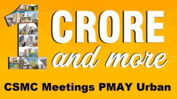 CSMC Meeting PMAY Urban