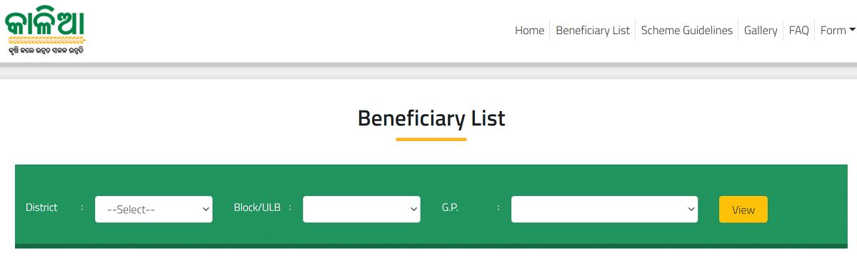 Kaliaportal Odisha Gov In Beneficiary List
