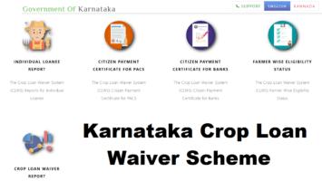 Karnataka Crop Loan Waiver List Payment Status