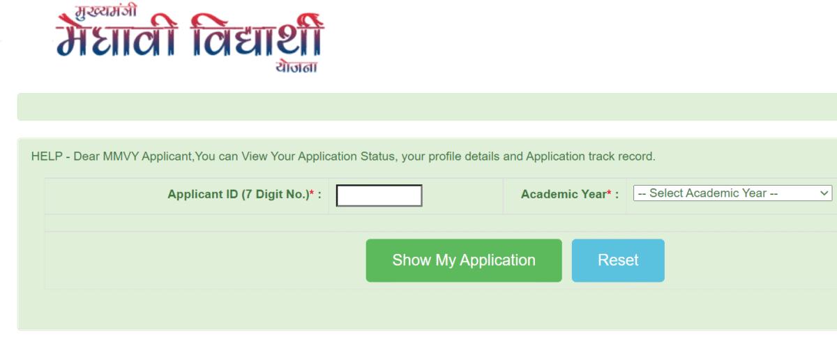 MP Mukhya Mantri Medhavi Vidyarthi Yojana Application Status