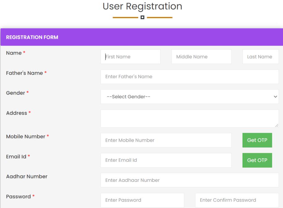 NCSC Grievance Management Portal Registration