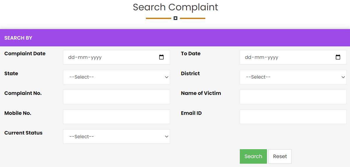 NCSC NEGD Complaint Status Check Online