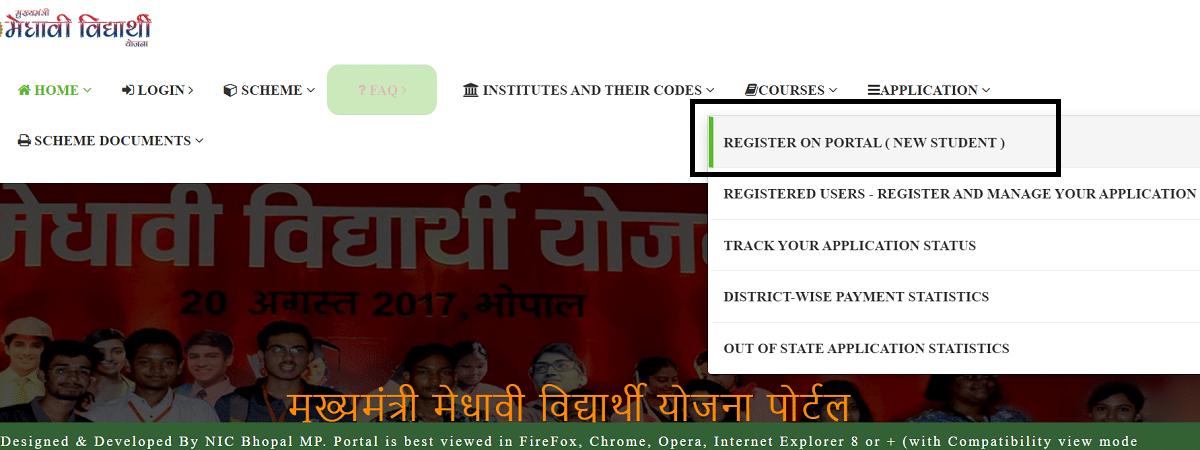 Register Mukhya Mantri Medhavi Vidyarthi Yojana Portal