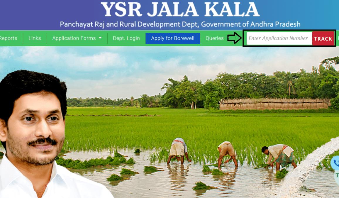 Status YSR Jala Kala Scheme