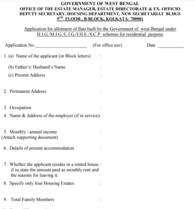 WB Bangla Awas Yojana Application Form PDF
