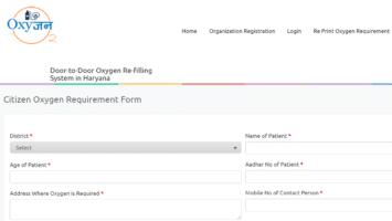 Haryana Oxygen Cylinder Refill Apply Online Oxygenhry