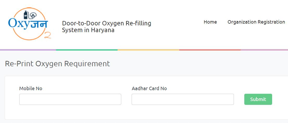 Haryana Re Print Oxygen Requirement