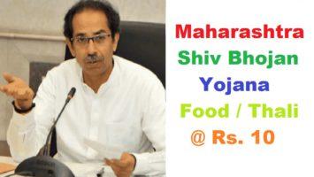 Maharashtra Shiv Bhojan Yojana Thali Rs. 10