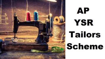 AP Tailors Scheme Apply Online Payment Status List
